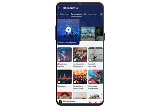 В России запустился ещё один музыкальный сервис — и пока «Huawei Музыка» будет бесплатной
