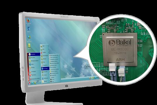 Вaikal Electronics создаёт партнерскую экосистему