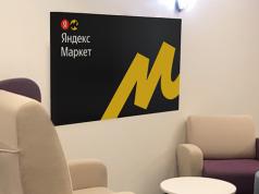 На «Яндекс.Маркете» появилась функция виртуальной «примерки» бытовой техники