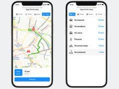 В «Яндекс.Картах» реализовали массу новых опций для любителей самокатов